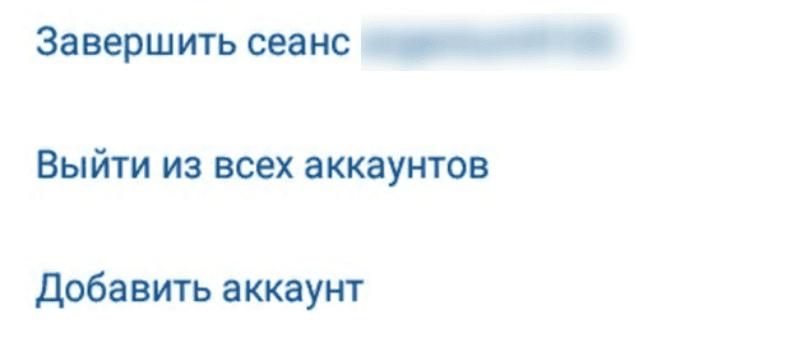 <Рис. 12 Настройки 3>