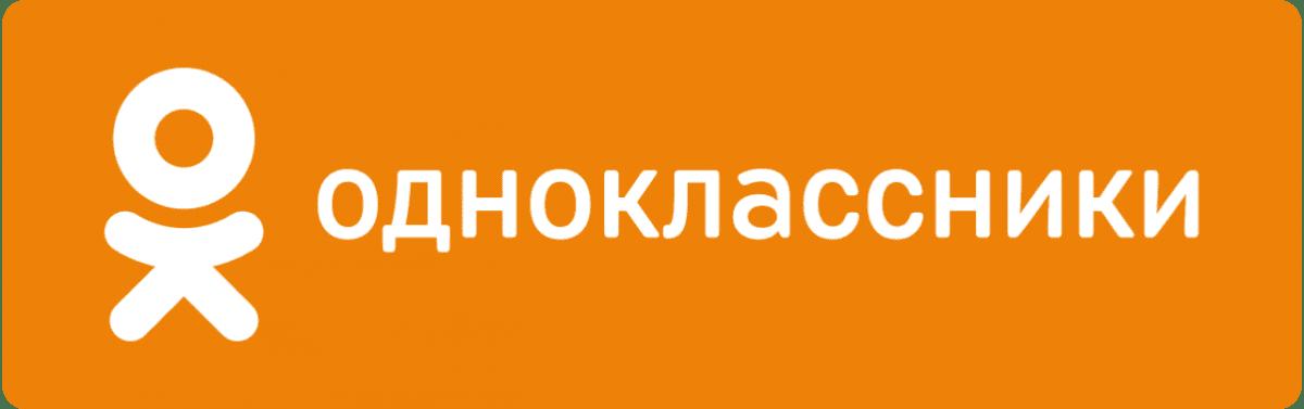 Рис. 1 Логотип