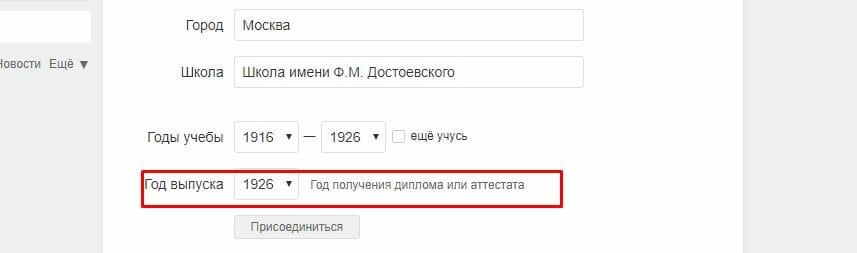 Рис. 18 Год выпуска