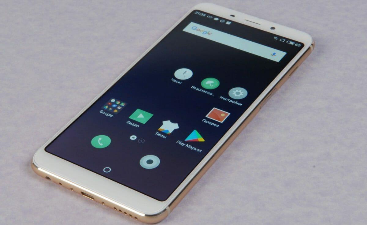Рис. 3. Модель Meizu M6s – смартфон с 6-ядерным процессором Samsung.