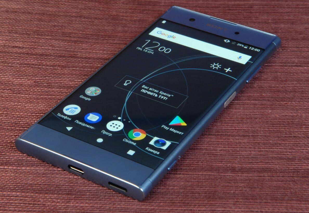 Рис. 5. Sony Xperia XA1 – бюджетный камерофон.