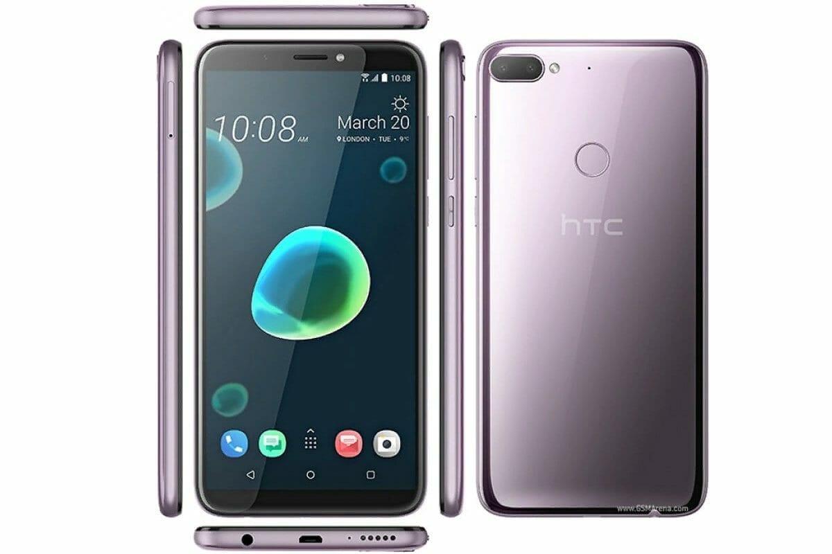 Рис. 7. HTC Desire 12+ – смартфон для съёмки селфи в любых условиях.
