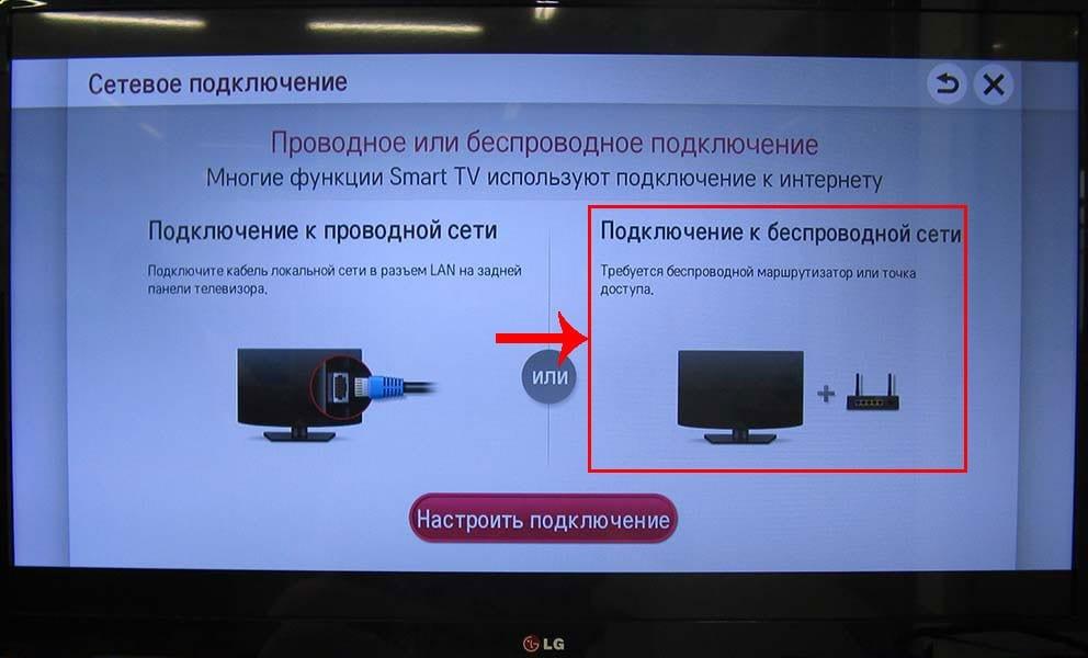Рис. 9 Включение поиска сети