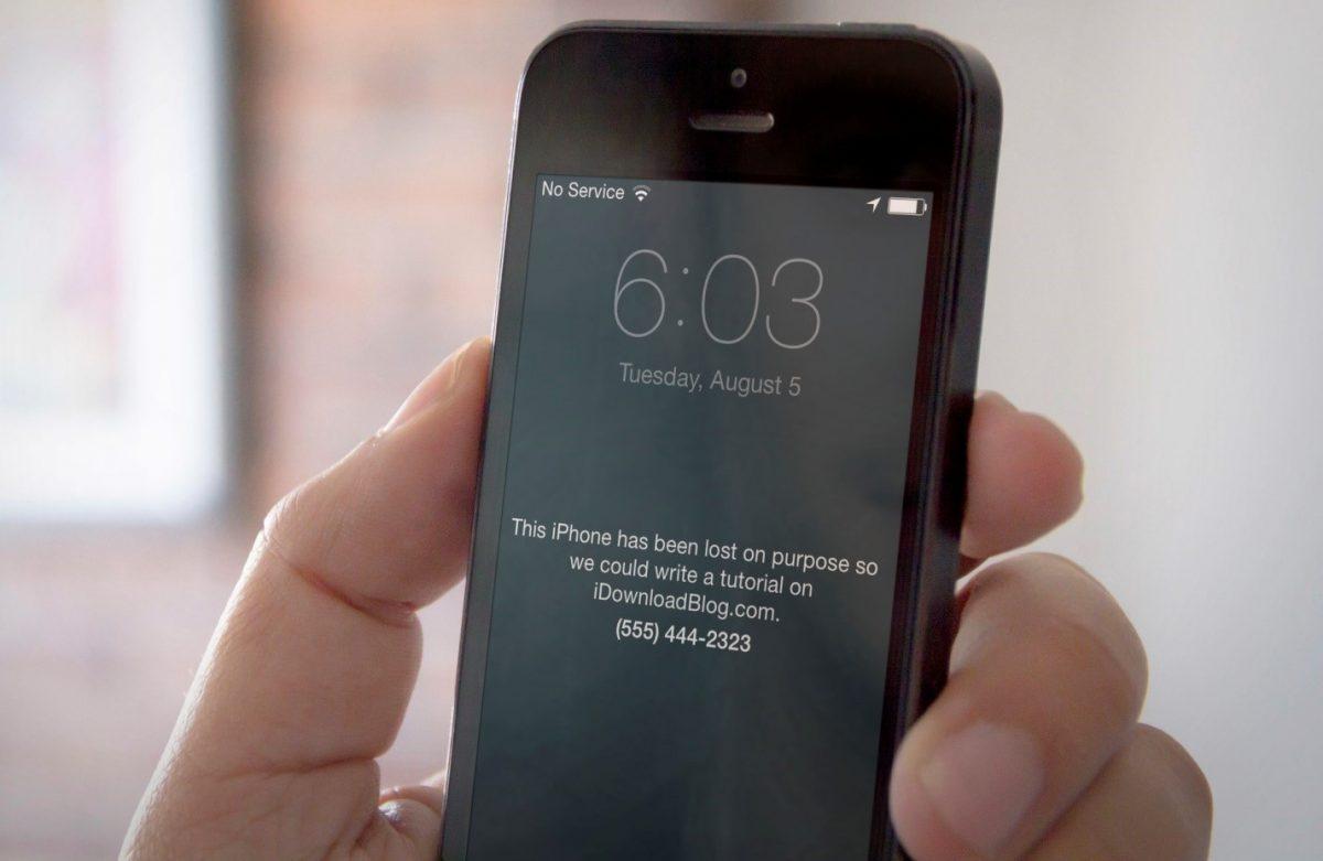 Рис. 2 Потерянный iPhone