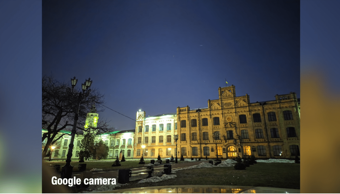 Рис. 31. Фото с применением гугл-камеры ночью.
