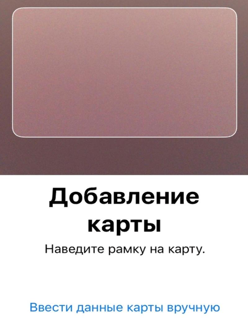 Рис. 12 Сканирование