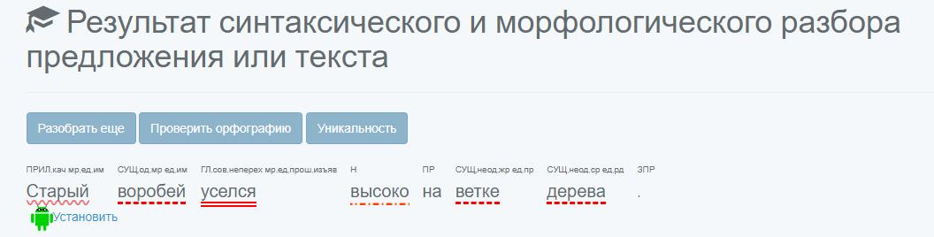 ПрогаОнлайн