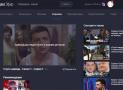 Яндекс ТВ онлайн