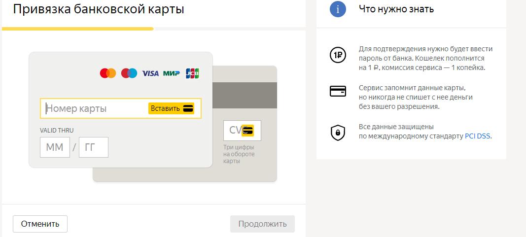 Яндексштрафы ГИБДД