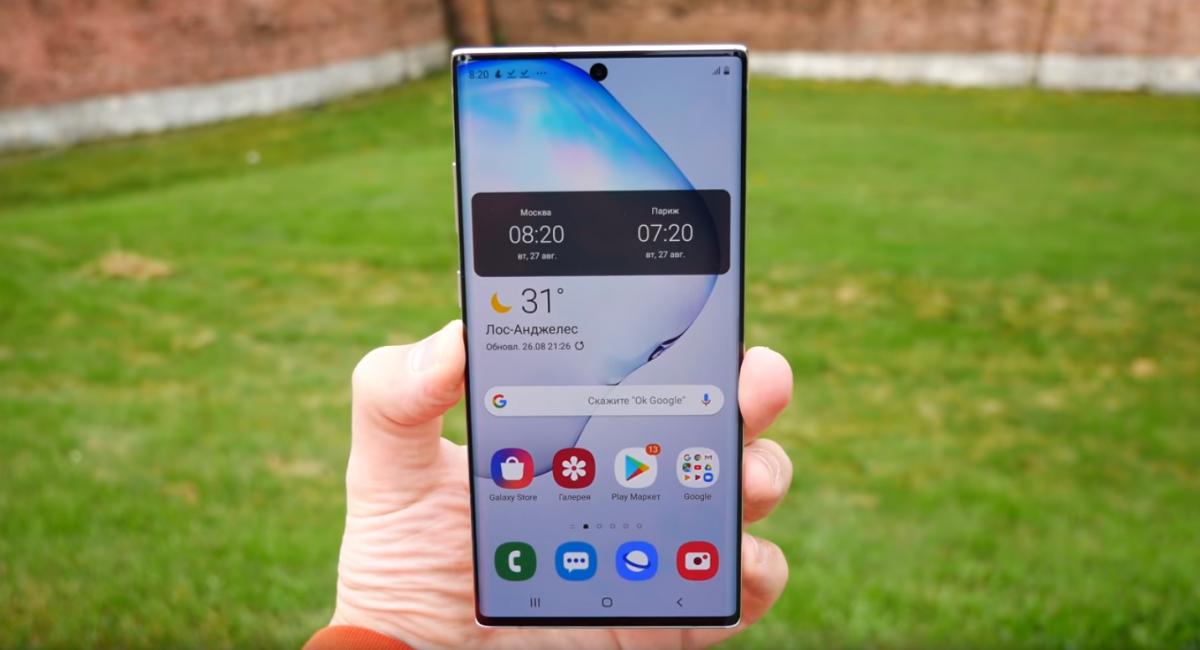 Обзор Samsung Galaxy Note 10 — почему он лучше, чем новый iPhone [#Авторский разбор]